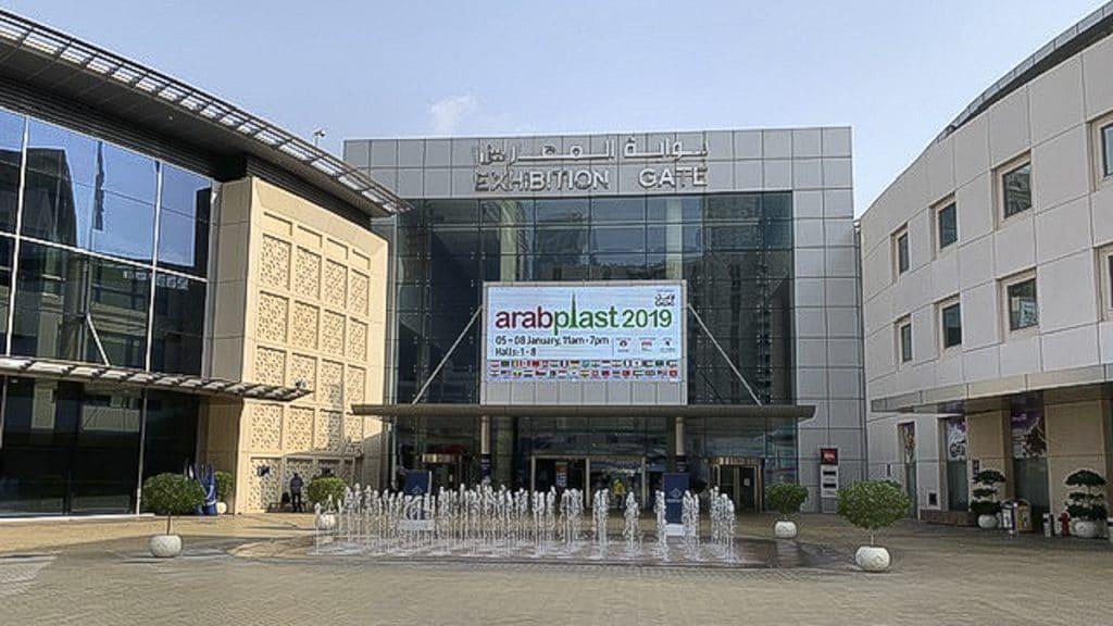 Exhibition Gate at Arabplast 2019